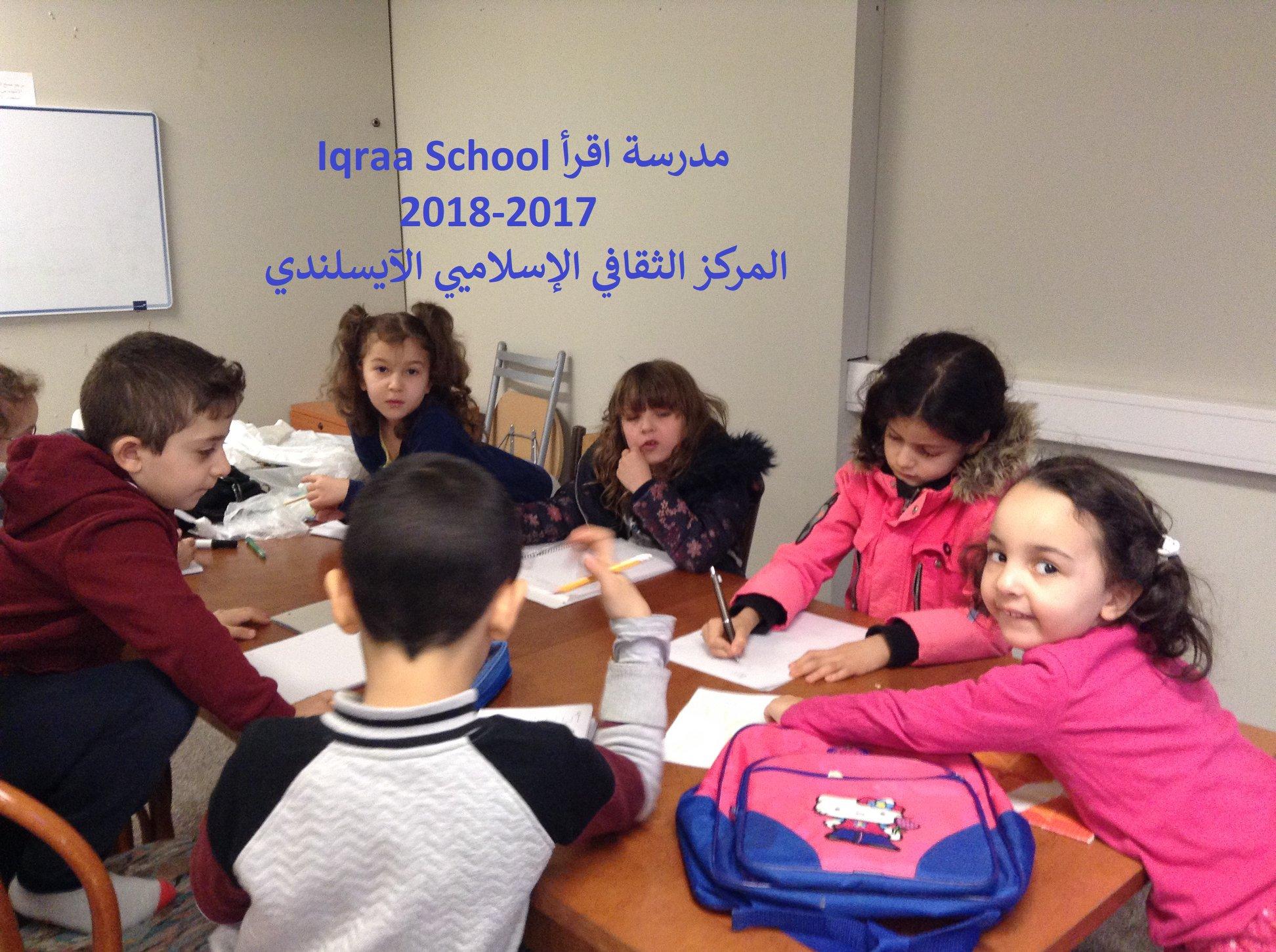 School of IQRA